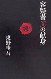 推荐大家几本日语书籍,发散一下思维吧!