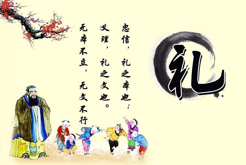 孔子简笔画卡通形象