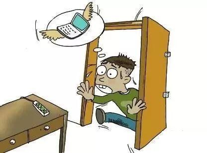 离校时寝室要注意断电,关好门窗,切忌在寝室内存放大额现金,笔记本电