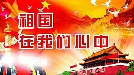 廖昌永深情演绎《我爱你中国》《祖国,慈祥的母亲》