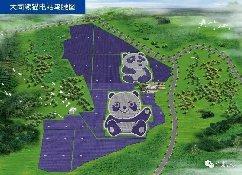 【国庆好去处】首迎长假 看熊猫电站的来龙去脉!