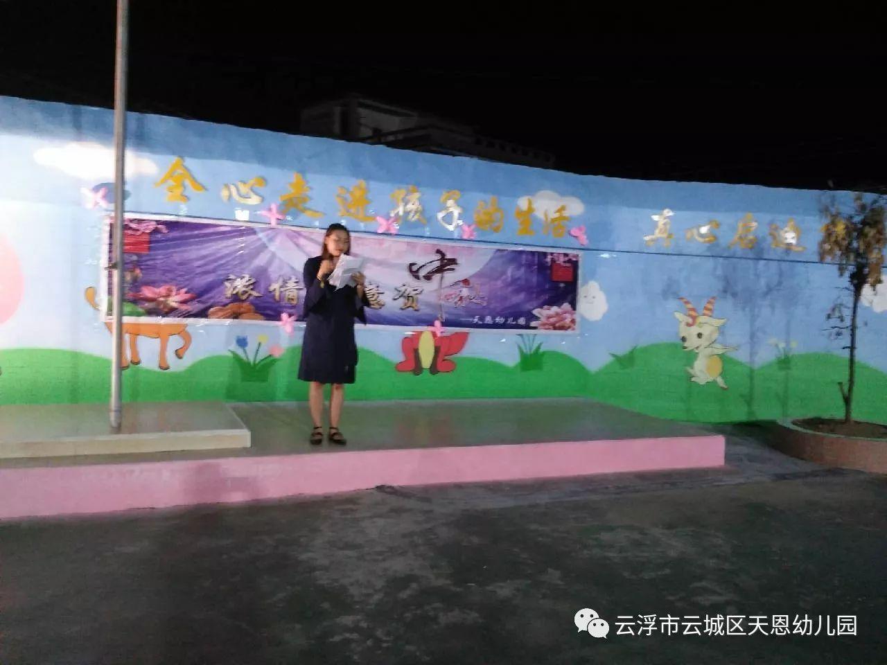 创意灯笼,点亮祝福——天恩幼儿园2017亲子灯笼diy活动