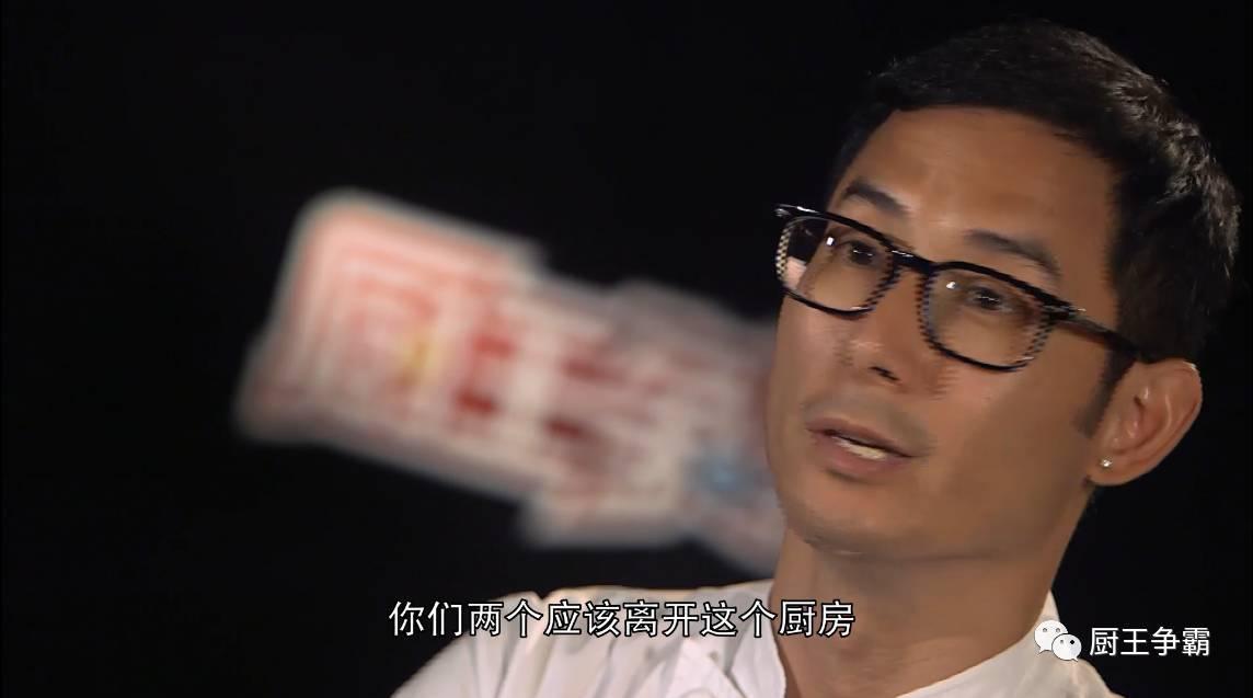 《厨王争霸》第四集:你摔盘子,我不熟,刘一帆火很大!