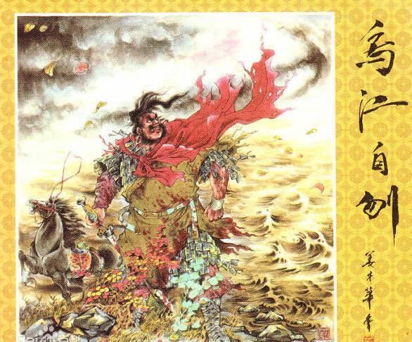 萧何韩信张良之死_王者荣耀中的中国古代英雄盘点——秦汉篇