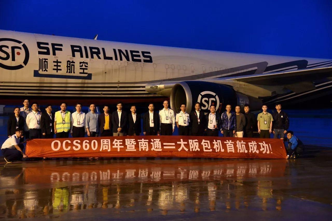 南通机场开通首条国际全货机航线,长三角物流经由上海