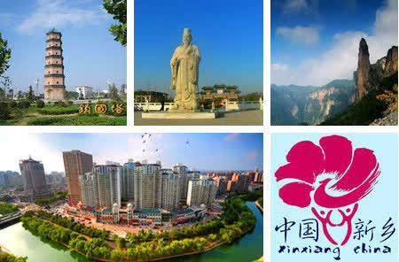 河南省信阳市罗山县gdp_厉害了 国务院批复,河南这8个县 区 有了新名称 快看你有家乡没