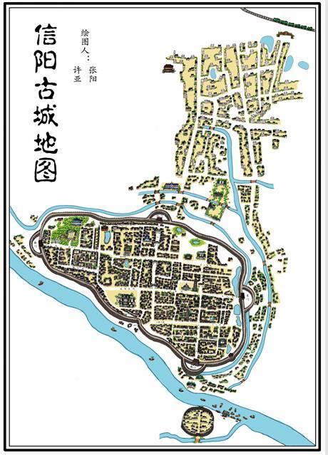 信阳古城手绘地图整体预览