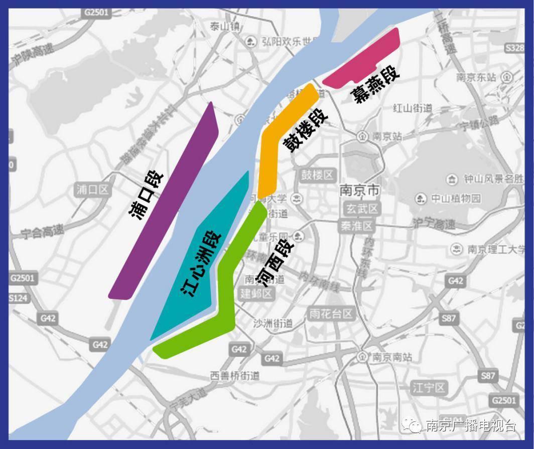 """【影像南京·5年】 滨江风光带,颠覆老南京对""""江边""""的印象"""