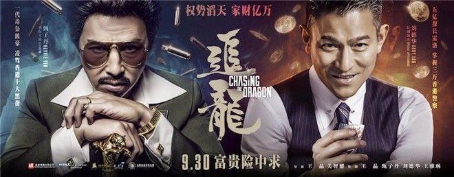 王晶最新电影全集_曾被称为\