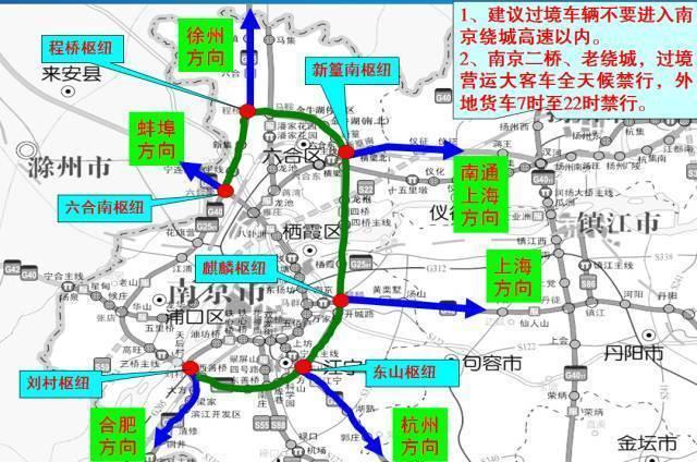 汽车 正文  上海,南通方向车辆:在新篁南枢纽处,选择g40沪陕高速