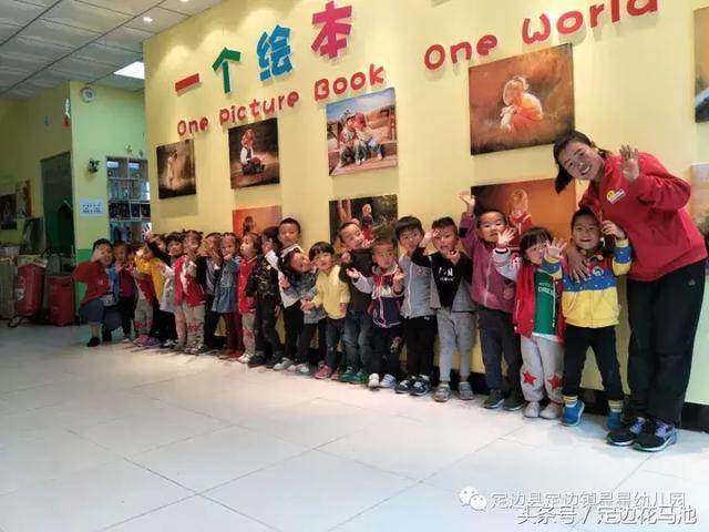 """星星幼儿园庆""""国庆节""""""""中秋节""""系列活动"""