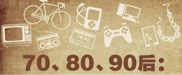 70后流行歌曲大全_80后90后流行歌曲 90后流行歌曲大全集-惠课堂