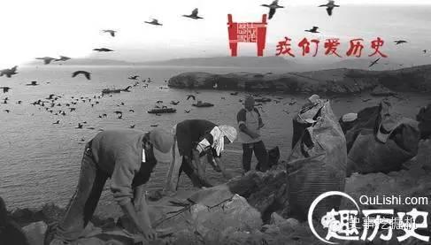 在中国被追杀殆尽的一支残军 却在南美洲横空出世!