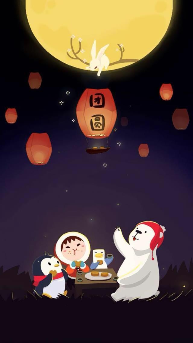 有趣表情包|花好月圆,情满中秋合家团圆,中秋佳节快乐!
