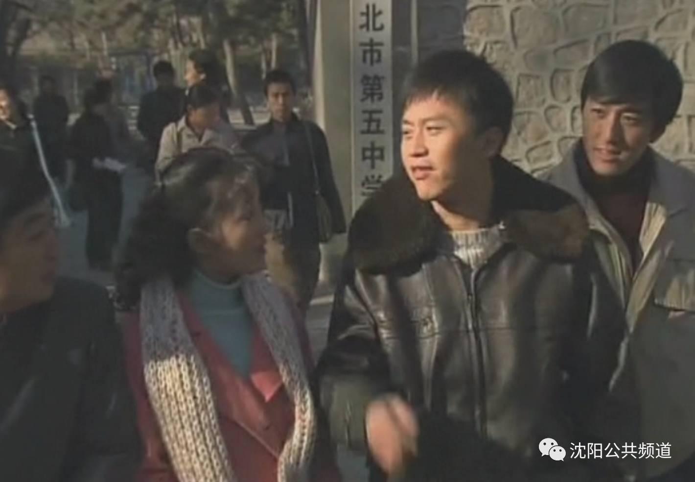 刘国梁代言爱钱进