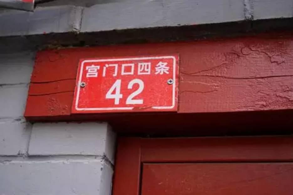 科技 正文  功能轴侧图 在北京白塔寺区纵横交错的胡同中 有这么一个