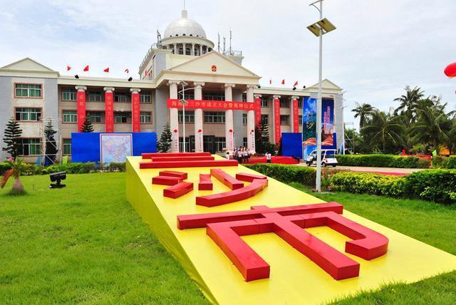 外媒:中国永兴岛建机场或激起新外交摩擦