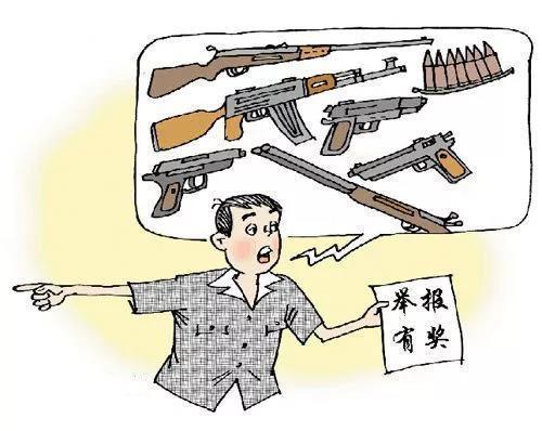 制作简易爆炸物_根据举报线索,破获非法制造,买卖,运输,邮寄,储存枪支弹药,爆炸物品