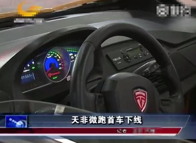 国产两座敞篷车前脸抄袭兰博基尼车标像特斯拉一公里3分钱_凤凰彩