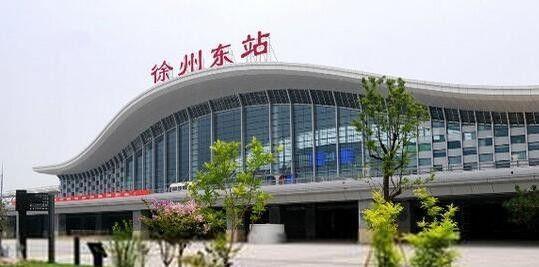 徐州外来人口_由江浙沪包邮所联想到的一座城市 徐州