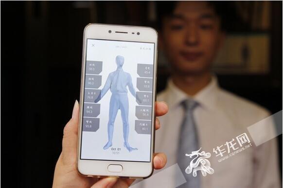 手机观看人体_快速测量之后,通过手机可以马上查看生成的人体3d模型.记者 石涛 摄