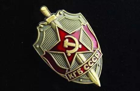 克格勃是前苏联的反间谍机构,以实力和高明而著称于世.图片