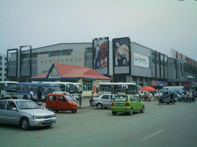 佟二堡皮革城_丹东旅游攻略,丹东到佟二堡旅游,丹东到佟二堡直通车出发了