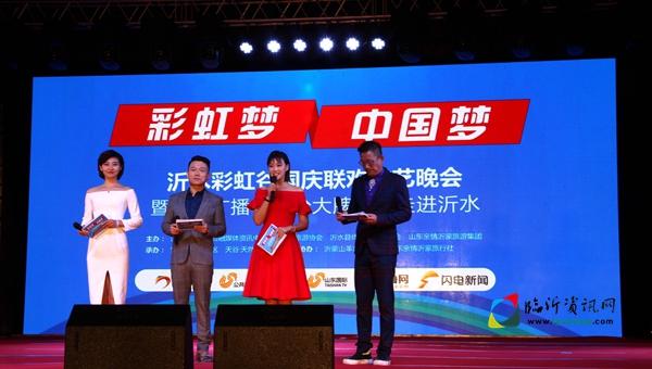 君子唱的中国梦我的梦的简谱与歌词中国梦是我的梦是你的梦让整个世界