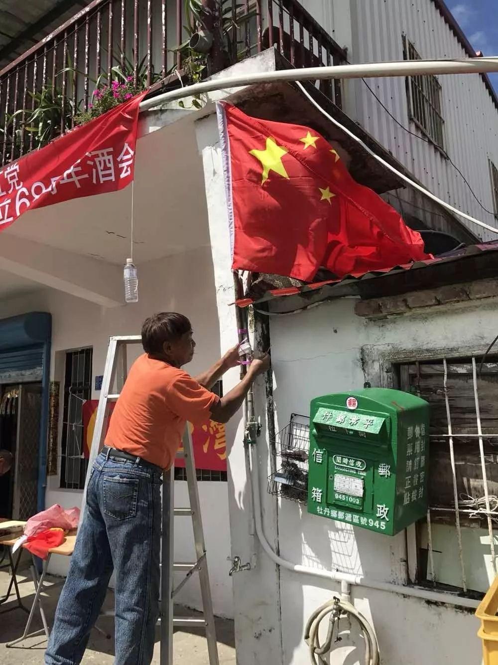 台湾渔民挂五星红旗对付日本:台民进党郁闷 - 海... - 手机铁血网