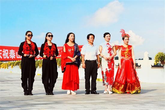 泰山摄影俱乐部艺术团成立仪式在泰山花海景区举行