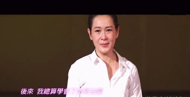 刘若英的《后来》唱哭所有人:最怕在某个年纪