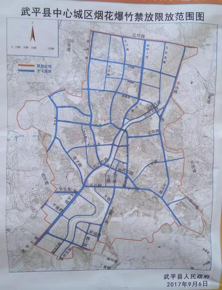 社会 正文  西:沿武平大道往北覆盖公安局,第二附小,南通和谐小区