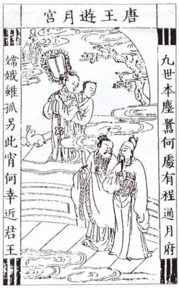 手绘简笔传统民俗壁画