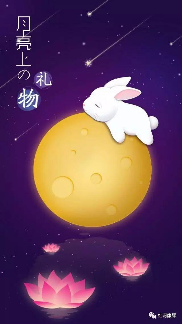 据说中秋节吃月饼的习俗于唐朝开始.图片
