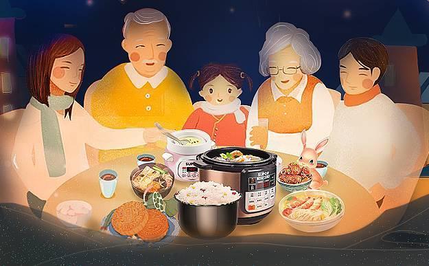 幸福吧 时光荏苒 又是一年中秋节 今晚 哈尔滨新闻频率 带你见证非