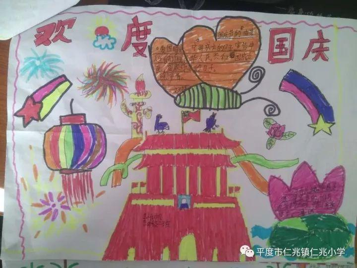 为弘扬中华民族优秀传统文化,结合中华民族伟大复兴的中国梦,深入挖掘