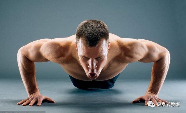 俯卧撑是效果超强的hv168鸿运国际,www.hv168.com|鸿运国际官网欢迎您方式,但这样做俯卧撑对增肌更有效!