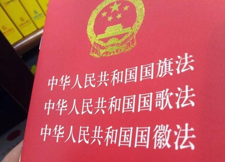 我国分别于1990年和1991年制定了国旗法和国徽法,国歌法的制定,以国家