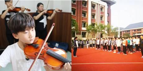 郑州土豪学校排行榜,从幼儿园开始就给跪了!初中生留学澳洲图片