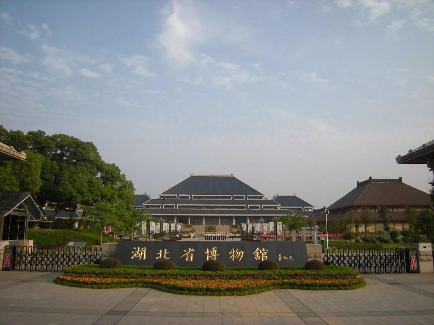湖北省博物馆坐落于东湖风景区内,占地面积81909平方米,有中国规模最大的古乐器陈列馆.