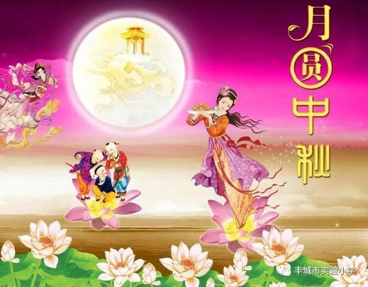 对祖国传统节日文化的热爱之情都融进了一张张精美的手抄报里!图片