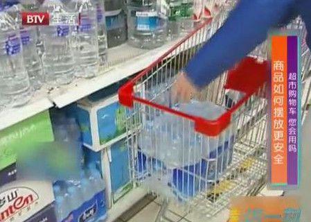 扶梯与购物车的原理_防止购物车上扶梯