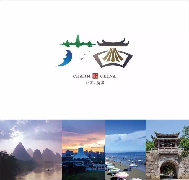 了_一座城,一段记忆!魅力中国城市字体第二季发布,广西美呆了!