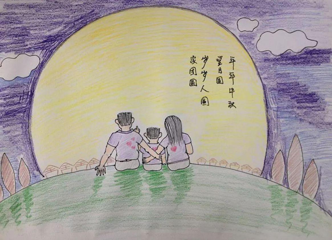儿童画中秋节的画 年年中秋望月圆 节日儿童画图片