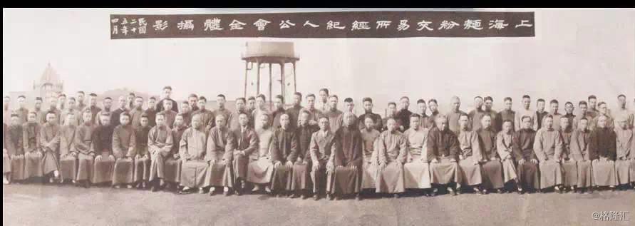 """中国期货祖师爷:中国的""""洛克菲勒""""荣氏家族"""