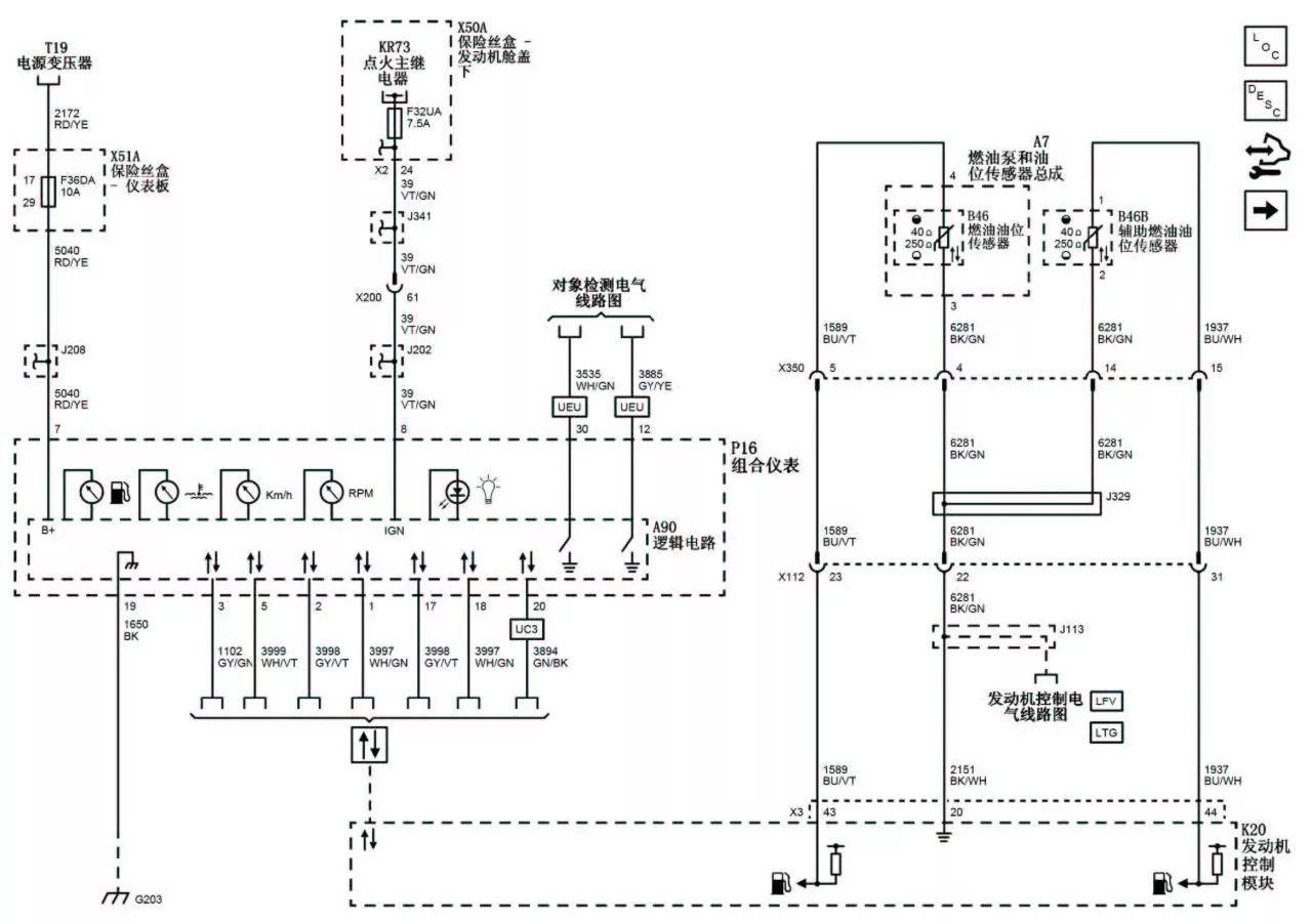 电路 电路图 电子 原理图 1280_902