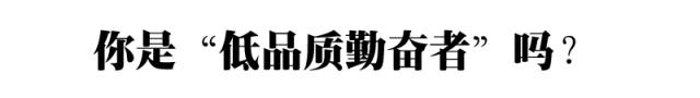 """精品情人心累!在中国,有2000万高中生每天在""""假装""""勤奋!句句扎心"""