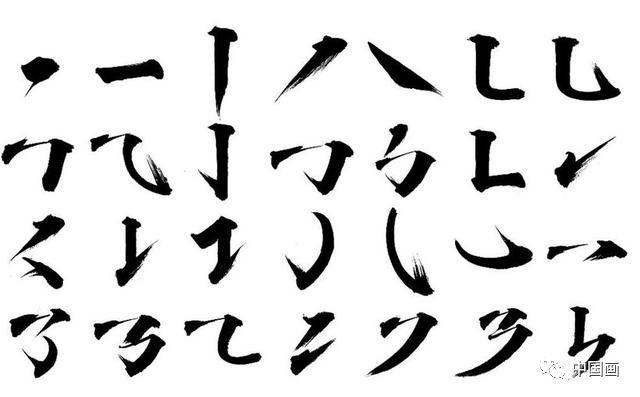"""""""匕""""先写撇,后写竖弯钩."""