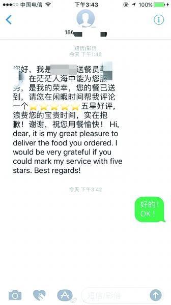 """武汉越来越有""""国际范"""",外卖小哥都在尝试与顾客双语沟通"""