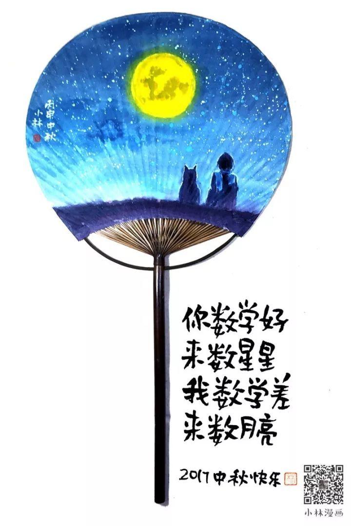 牛 吴川人用各种小吃画出最美的 团圆 水墨画
